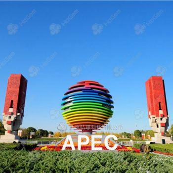 """""""APEC会议""""雕塑"""